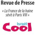 La France de la haine sévit à Paris VIII ! – Coolisraël